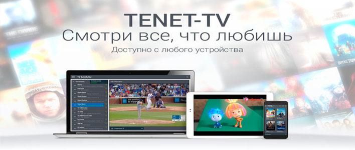 tenet-tv